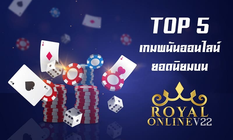 top 5 games in Royal Online v2