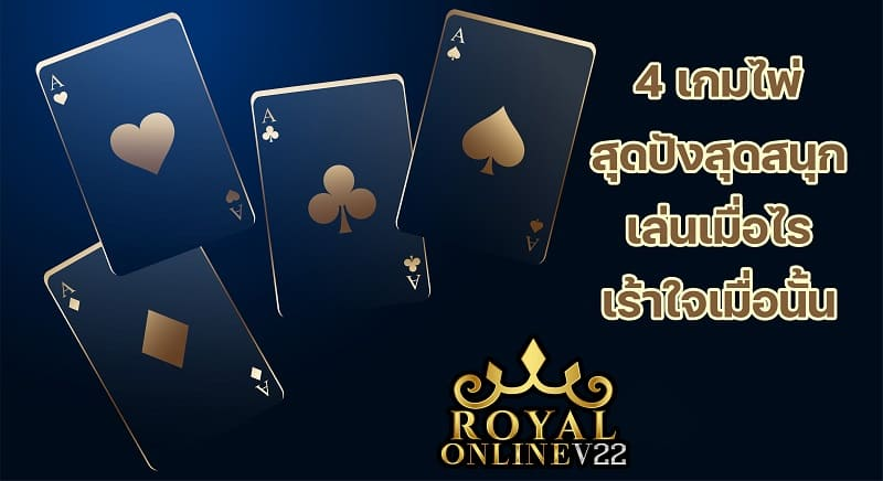RoyalOnlineV2 game cards casino online