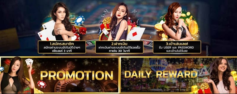 royal online v2 games gambling