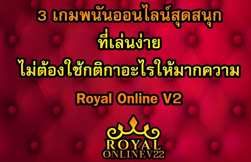 casino online play royal online