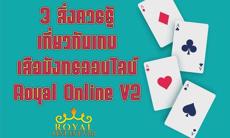 tiger dragon games casino royal online v2 games