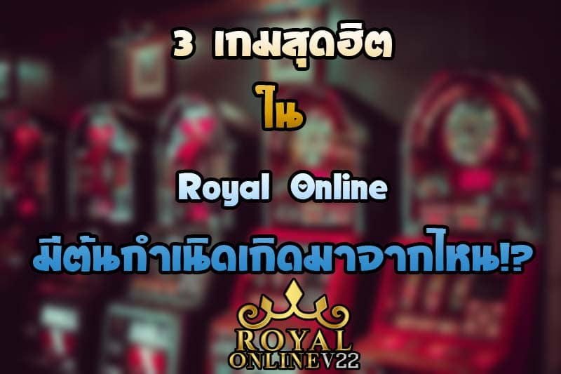 casinoonline royal online v2